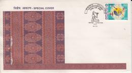 India  1999  Satellite Money Order  Cancellation  Fabrics Of COIMBATORE  Textiles  Special Cover  # 76730   Inde Indien - Textile