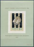 ** 1961 Liszt Ferenc (I.) Vágott Blokk (6.000) - Stamps