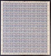 ** 1915 Hadi Segély 25f Középen Elvált Teljes ív (10.000) - Stamps