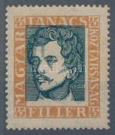 ** 1919 Tanácsköztársasági Arcképek 45f Kétirányú... - Stamps