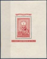 ** 1951 80 éves A Magyar Bélyeg 1+1Ft Blokk (14.000) - Stamps