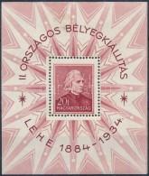* 1934 LEHE Blokk Hullámos Fogazással - Stamps