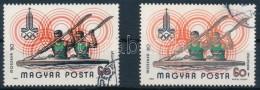 O 1980 Olimpia 60f Barna-fekete Felcserélt Színnyomással + Támpéldány - Stamps