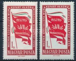 ** 1959 MSZMP Kongresszus 1 Ft Eltolódott Zöld Színnyomat + Támpéldány... - Stamps
