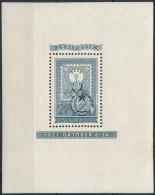 ** 1951 80 éves A Bélyeg 2+2Ft Blokk (pici Rozsda) (14.000) - Stamps