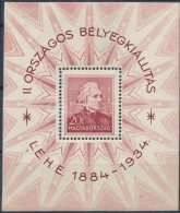 1934 LEHE Blokk Szépen újragumizott / Nicely Regummed (30.000) - Stamps