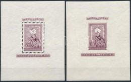 ** 1951 Lila Blokkpár, A Szokásos Jelentéktelen Apró Ráncoktól Eltekintve... - Stamps