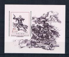 Albanien 1981 Schlacht Block 72 ** - Albania