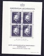 Liechtenstein 1938 Josef Rheinberger M/s Used 1st Day (36054) - Blocks & Sheetlets & Panes