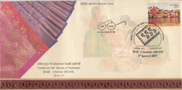India  2017  Textiles   Traditional Silk Sarees Of Tamilnadu  CHENNAI  Special Cover  # 76709  Inde Indien - Textile