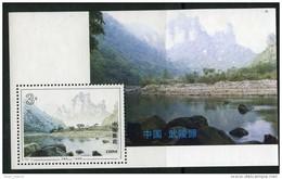 China, 1994, Mi. 2551 (bl. 66), Sc. 2517, Y&T 69, SG 3922, UNESCO World Heritage Site, Wulingyuan, MNH - 1949 - ... People's Republic