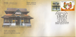 India  2012  Astrology   Gemini   MyStamp  Revathy Pattathanam  CALICUT  Special Cover   #  94397  Inde  Indien - Astrology