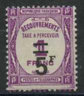 France (1929) Taxe N 65 (Luxe) - Taxes