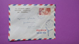 Nouvelle-Calédonie  N°  296   Du 20 Mai 1960  Oblitéré - FDC