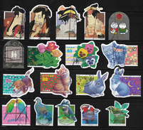 Japan Odd Shaped Flower Cat Puppy Mask Rabbit Birds Set Of 18 Used Stamps # A:55 - Collections, Lots & Series