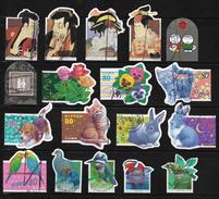 Japan Odd Shaped Flower Cat Puppy Mask Rabbit Birds Set Of 18 Used Stamps # A:55 - Japan