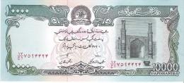 Afghanistan - Pick 63b - 10.000 (10000) Afghanis 1993 - Unc - Afghanistan