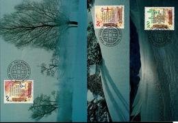 Liechtenstein MK/Nr. 120 Weihnachten 3 Maximumkarte - Maximum Cards
