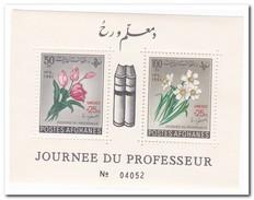 Afghanistan 1961, Postfris MNH, Flowers - Afghanistan