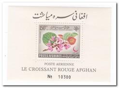 Afghanistan 1962, Postfris MNH, Plant - Afghanistan