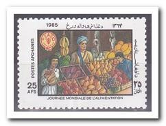 Afghanistan 1985, Postfris MNH, Fruit - Afghanistan