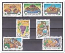 Afghanistan 1988, Postfris MNH, Fruit - Afghanistan