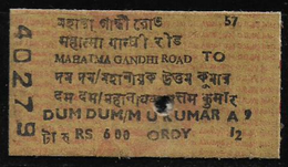 India Kolkata Mahatma Gandhi Road To Dumdum/Mahanayak Uttam Kumar Metro Railway (underground) Ticket # A:67/2 - Chemins De Fer