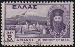 Greece    .    Yvert   .    393      .   O    .   Gebruikt   .   /     .   Cancelled - Griekenland