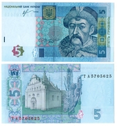 Ukraine - 5 Hryvnia 2013 (UNC) - Ukraine