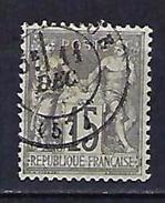 """YT 66 """" Sage 15c. Gris """" Cachet à Date - 1876-1878 Sage (Type I)"""