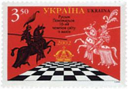 Ref. 97833 * NEW *  - UKRAINE . 2002. WINNER OF THE 16th WORLD CHESS CHAMPIONSHIP. GANADOR DEL 16 CAMPEONATO MUNDIAL DE - Ukraine