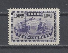 CHINE . YT 596 Neuf ** Cinquantenaire De La Poste Nationale. Transports Postaux 1947 - 1912-1949 Republic