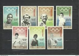 SHARJAH   Olympics  Mexico City  1968  Olympic Champions  7v. SPECIMEN   Perf. Rare! - Ete 1968: Mexico