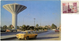 SAUDI ARABIA  ARABIE SAUDITE  ARABIA SAUDITA   RIYADH  Auto  Yellow Car Taxi  Nice Stamp - Arabia Saudita