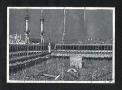 Saudi Arabia Silver Shining Picture Postcard Holy Mosque Ka´aba Mecca Islamic View Card AS PER SCAN - Arabie Saoudite