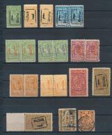 Mongolië : 1926, Kleine Samenstelling 20 - Stamps