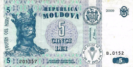 MOLDOVA 5 LEI 2009 P-9f VF [MD109f] - Moldavie