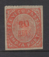 R179.-.PORTUGUESE INDIA -  MINT - 1871. SC#:2 - DAMAGED .  SCV: US$ 1350 - SOLD AS IS. - India Portoghese