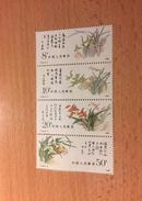 """Cina """"Orchids"""", Strip Of 4, Anno 1988 - 1949 - ... Repubblica Popolare"""