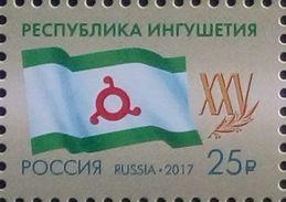 Russia, 2017, Mi. 2445, Sc. 7826, The 25th Anniv. Of The Republic Of Ingushetia, MNH - 1992-.... Federation