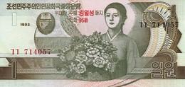 NORTH KOREA 1 WON 1992 P-39 UNC [KP312a ] - Korea, North