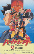 Télécarte Japon / 110-011 - SEGA - VIRTUA FIGHTER - ANIME Japan Phonecard - MANGA TK - 4024 - BD
