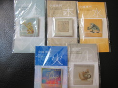Pins From Macao Post, Lunar Year Of Monkey 2016, 5 Elements:metal, Wood, Water, Fire And Earth,stamp Shape, Set Of 5 - Badges