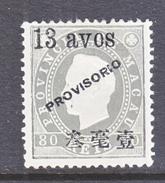 MACAU  63   * - Macao