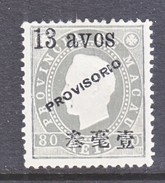 MACAU  63   * - Macau