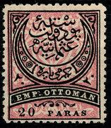 Stamp Turkey Lot#47 - Neufs