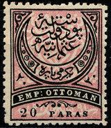 Stamp Turkey Lot#50 - Ongebruikt