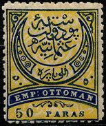 Stamp Turkey Lot#51 - Unused Stamps