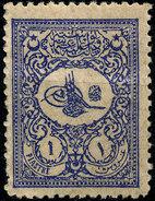 Stamp Turkey Lot#54 - 1858-1921 Empire Ottoman