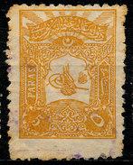 Stamp Turkey Lot#56 - Neufs